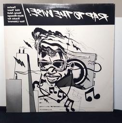 """Rap To The Wise"" vinyl LP still SEALED Kurtis Blow"